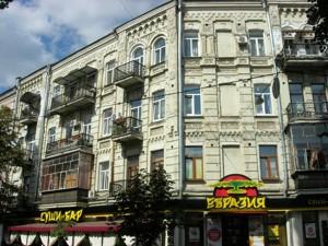 Квартира Ярославов Вал, 8, Киев, R-2363 - Фото 1