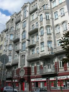 Офіс, Ярославів Вал, Київ, F-41815 - Фото 1