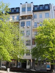 Квартира Антоновича (Горького), 3, Киев, B-47495 - Фото 18