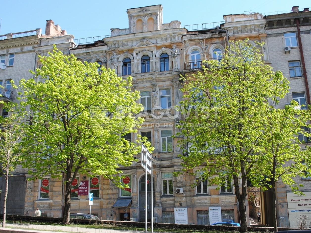 Квартира Z-587429, Антоновича (Горького), 23, Киев - Фото 1