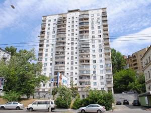 Квартира Саксаганского, 54/56, Киев, Z-1494066 - Фото