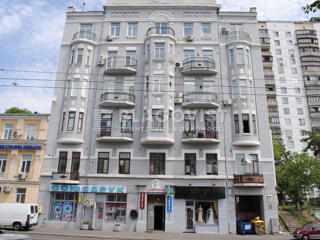 Офіс, F-36483, Саксаганського, Київ - Фото 2