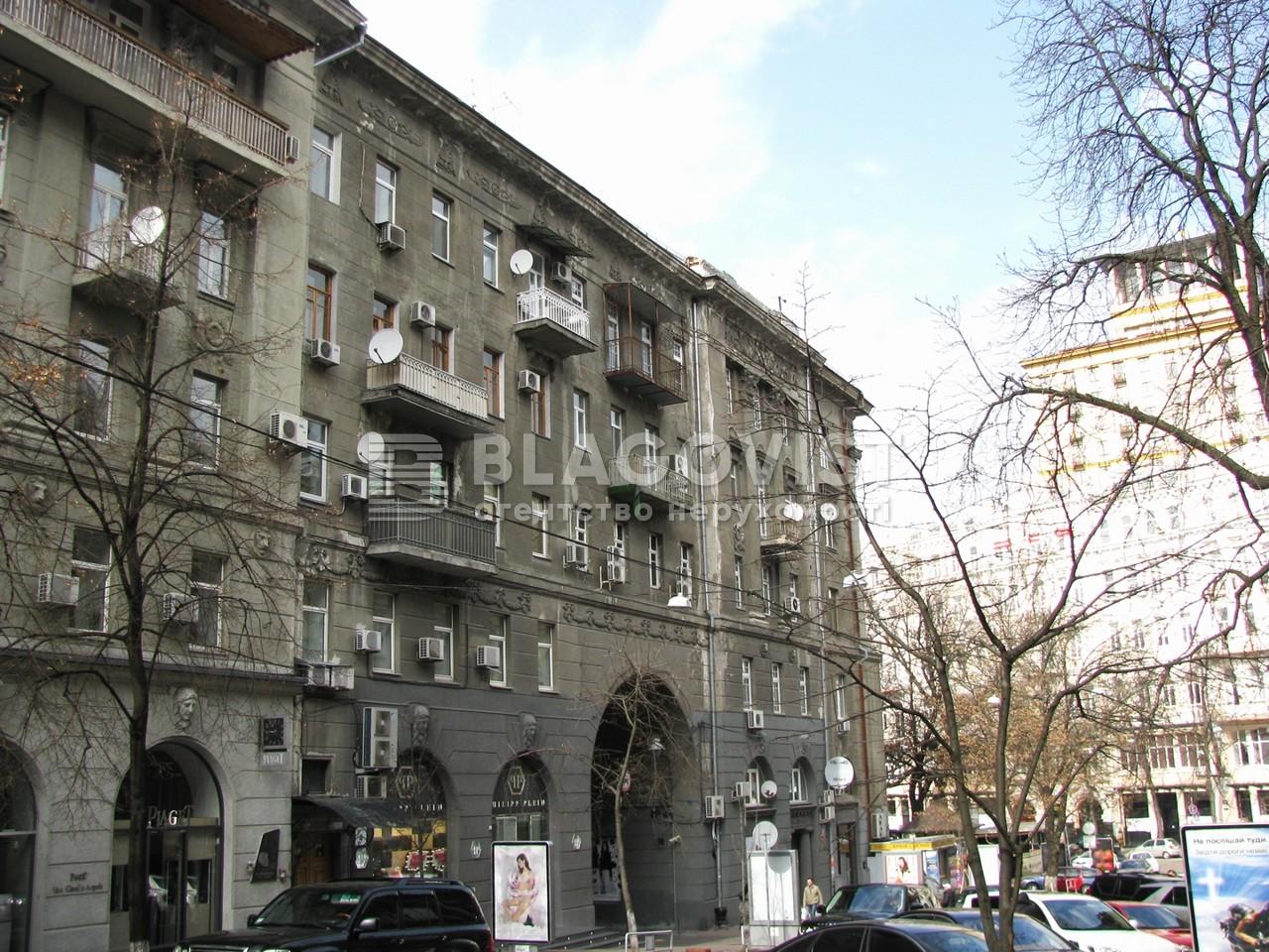 Квартира A-83502, Заньковецької, 4, Київ - Фото 1