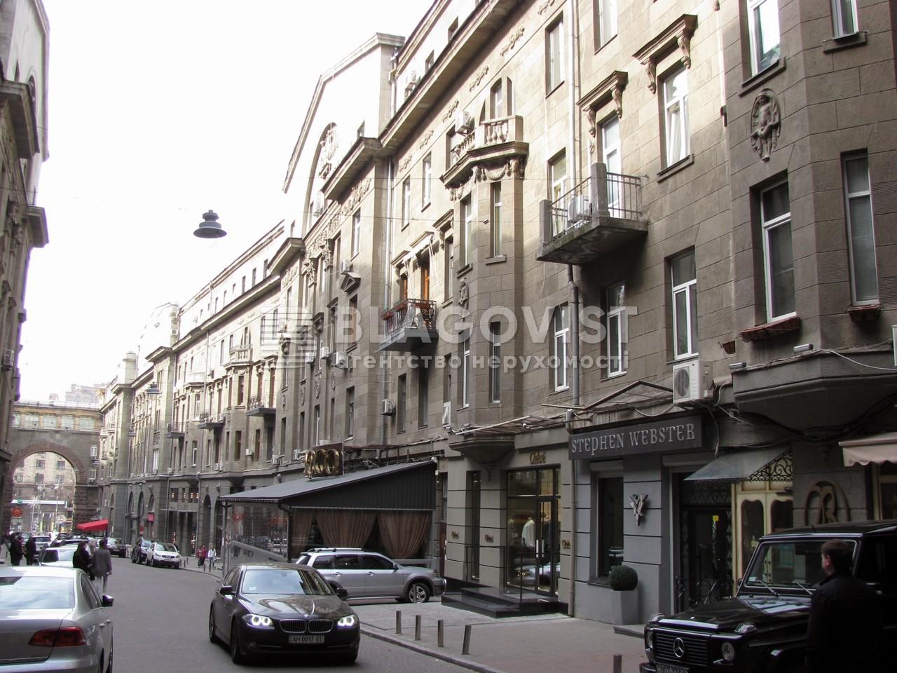 Квартира D-9326, Крещатик, 15, Киев - Фото 4