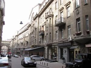 Квартира C-61579, Хрещатик, 15, Київ - Фото 5