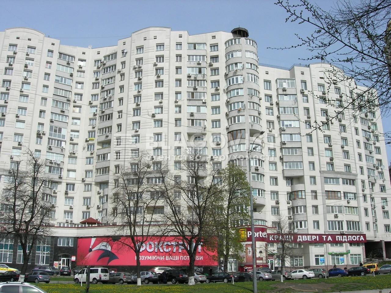 Квартира C-106525, Голосіївський проспект (40-річчя Жовтня просп.), 68, Київ - Фото 3