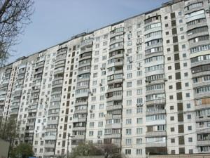 Apartment Golosiivskyi avenue (40-richchia Zhovtnia avenue), 19, Kyiv, C-106984 - Photo1