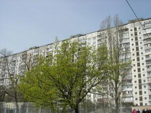 Квартира Голосіївський проспект (40-річчя Жовтня просп.), 19, Київ, C-106984 - Фото 13