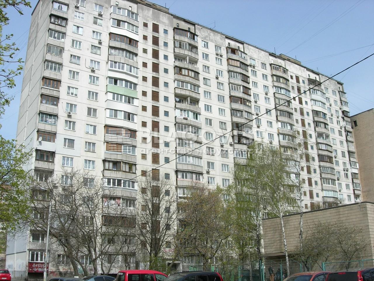 Квартира A-108035, Голосіївський проспект (40-річчя Жовтня просп.), 15б, Київ - Фото 1