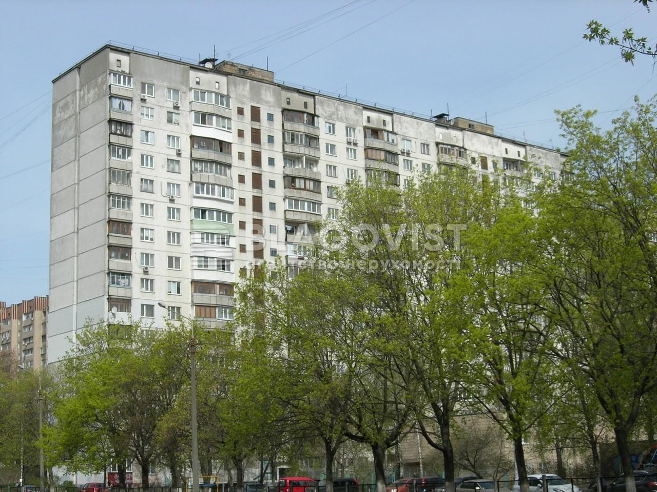 Квартира A-108035, Голосіївський проспект (40-річчя Жовтня просп.), 15б, Київ - Фото 2