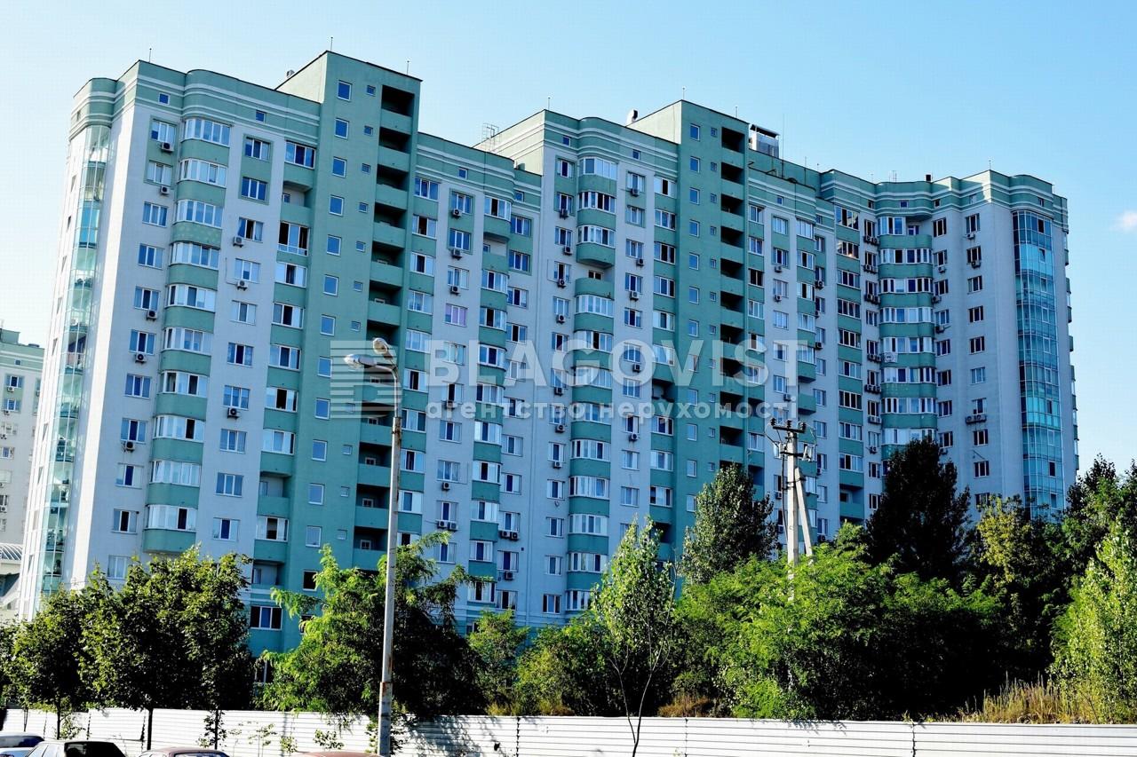 Квартира E-36159, Печерская, 6, Чайки - Фото 1