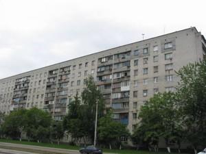 Квартира Автозаводська, 11, Київ, Z-489447 - Фото