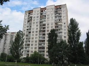 Квартира Героїв Сталінграду просп., 1, Київ, Z-640106 - Фото1