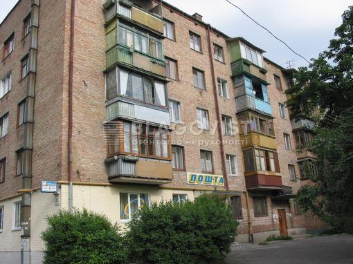 Квартира Z-782442, Электриков, 28б, Киев - Фото 1