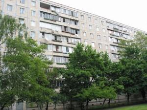 Квартира Свободи просп., 28, Київ, Z-546598 - Фото1