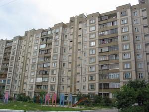 Квартира Гречка Маршала, 11а, Київ, F-43107 - Фото