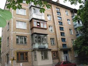 Квартира Зодчих, 20, Киев, Z-665607 - Фото