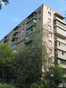 Квартира Королева Академика, 4, Киев, Z-1420324 - Фото1