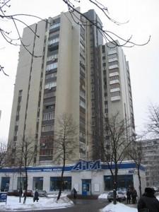 Квартира Тычины Павла просп., 8, Киев, M-36770 - Фото