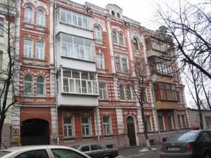 Квартира Волоська, 37а, Київ, Z-550929 - Фото 13