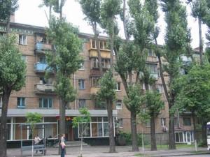Квартира Отрадный просп., 10, Киев, H-47338 - Фото