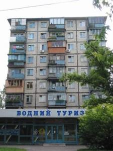 Квартира Перова бул., 2/1, Київ, Z-642656 - Фото