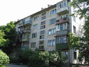 Квартира Гагарина Юрия просп., 13а, Киев, C-102960 - Фото