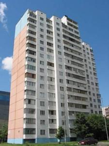 Квартира Бажана Миколи просп., 7д, Київ, F-37201 - Фото
