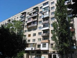 Квартира Ентузіастів, 37, Київ, Z-622415 - Фото