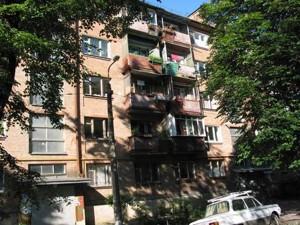 Офис, Деревлянская (Якира), Киев, Z-1794249 - Фото