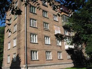Квартира Хохлових Сім'ї, 6а, Київ, E-40098 - Фото