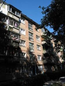Квартира Старокиевская, 25, Киев, Z-1398245 - Фото1