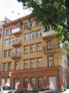 Гоголівська, Київ, H-45609 - Фото