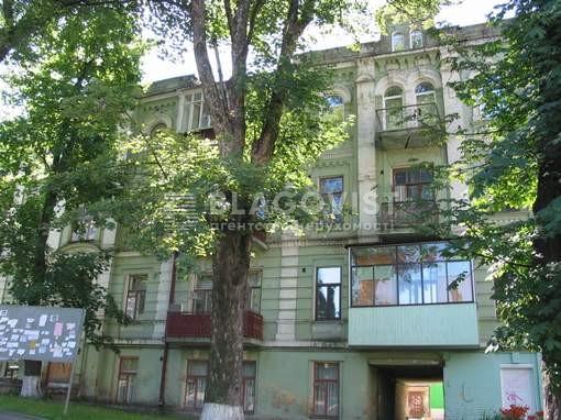 Квартира F-38065, Лабораторная, 11, Киев - Фото 1