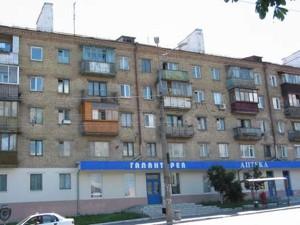 Квартира Науки просп., 35, Київ, Z-1888543 - Фото