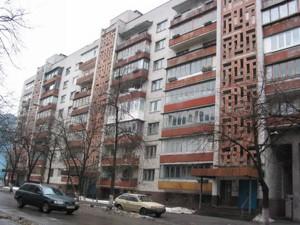 Квартира Почайнинская, 35, Киев, F-40900 - Фото