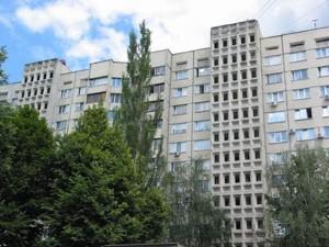 Квартира Коласа Якуба, 13, Киев, H-40392 - Фото