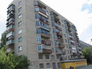 Квартира Борщаговская, 99, Киев, Z-1526326 - Фото1