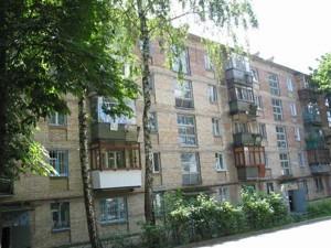 Квартира Житкова Б., 5а, Київ, Z-305370 - Фото