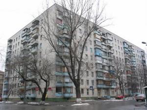 Почайнинська, Київ, A-108001 - Фото