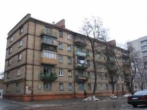 Квартира F-39701, Туровская, 19, Киев - Фото 1