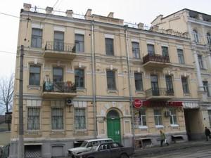 Квартира Дмитриевская, 33, Киев, R-13305 - Фото1