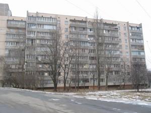 Квартира Правди просп., 60/1, Київ, Z-617190 - Фото 1