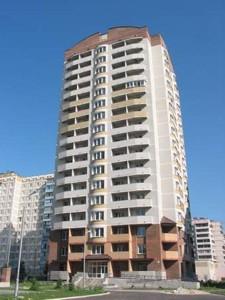 Квартира Ахматової Анни, 16, Київ, Z-460964 - Фото