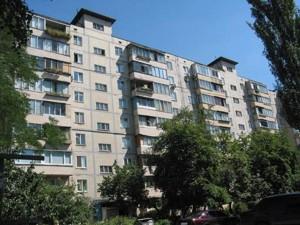 Квартира Сверстюка Евгения (Расковой Марины), 8а, Киев, Z-809011 - Фото