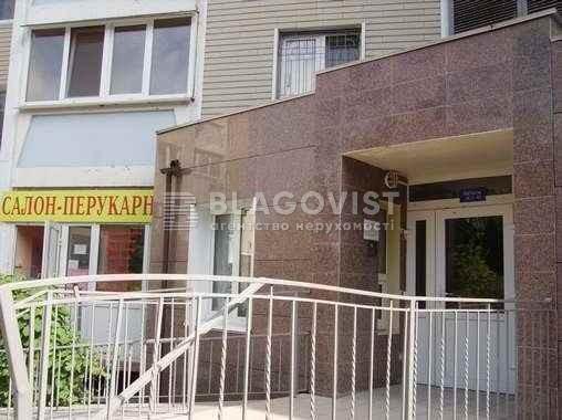 Квартира G-14668, Яблонской Татьяны, 6, Киев - Фото 3