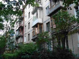 Квартира Z-782359, Ломоносова, 5 корпус 2, Киев - Фото 2