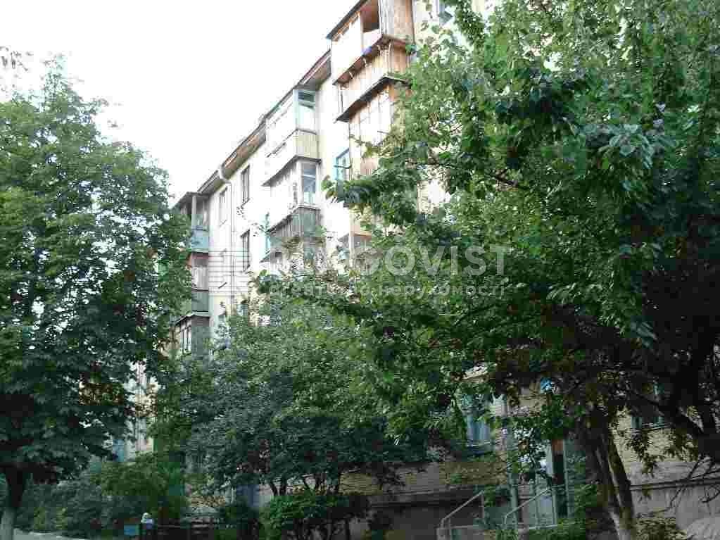 Квартира Z-782359, Ломоносова, 5 корпус 2, Киев - Фото 1