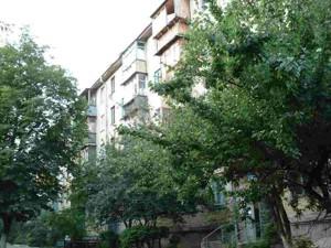 Квартира Ломоносова, 5 корпус 2, Киев, Z-748990 - Фото1