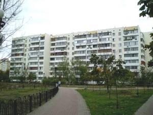 Квартира Героїв Дніпра, 42б, Київ, Z-627792 - Фото1
